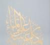 MOHAMED ZAKARIYA, There is nothing like Him, 2005, Photo by David Franzen